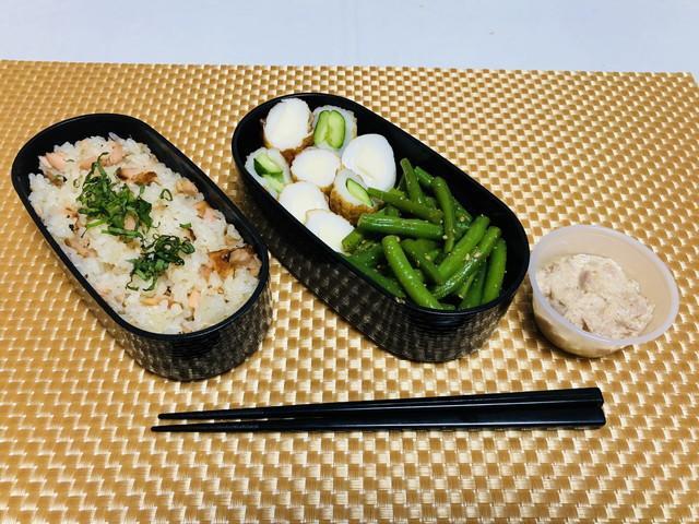 香り豊か♪簡単にできる鮭の混ぜご飯弁当