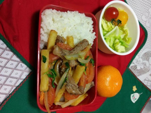サッと炒めて簡単!牛肉と彩り野菜のお弁当