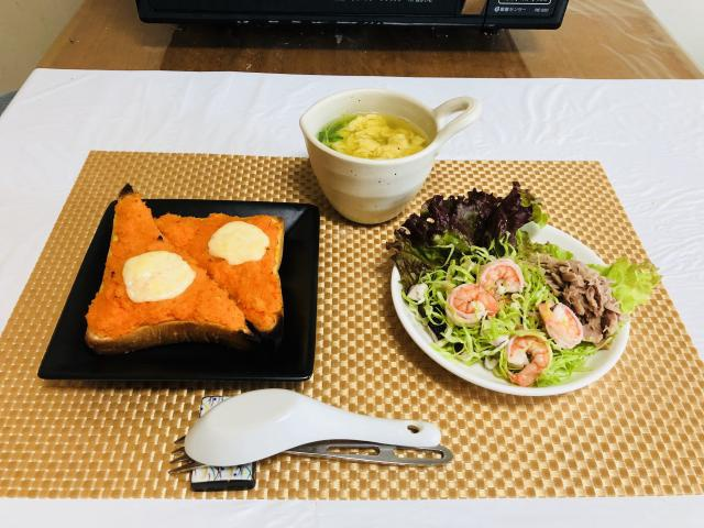 ぷりぷり食感♪たこと海老のシーフードサラダ